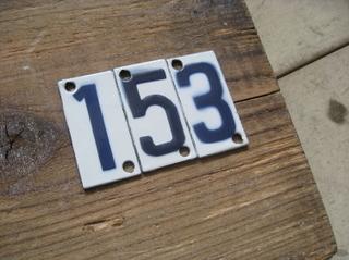 hama-130.jpg